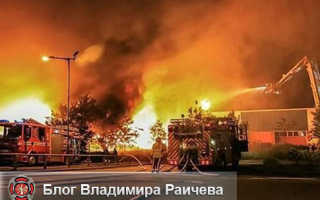 Самые крупные пожары в мире