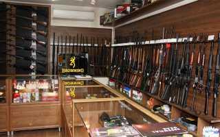 Как открыть оружейный магазин в россии