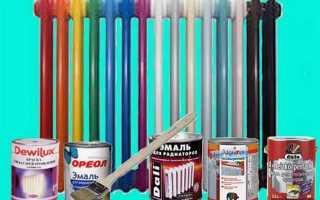 Особенности покраски радиаторов и труб отопления