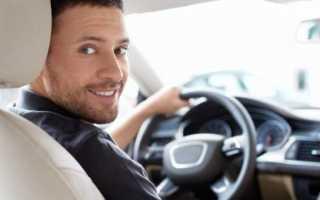 Образец на работника водителя