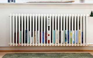 Как задекорировать батарею рекомендации дизайнеров и теплотехников