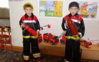 Обучение детей правилам пожарной безопасности в школе