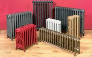 Тип нагревательных приборов системы отопления