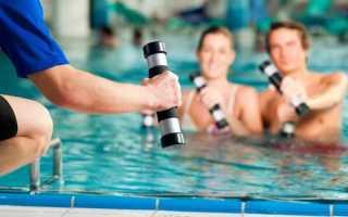 Упражнения в воде для крепкого здоровья