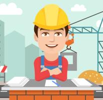 Статьи на строительную тему
