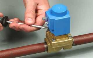 Клапаны электромагнитные соленоидные для воды