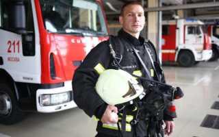 Сколько получает пожарный в России