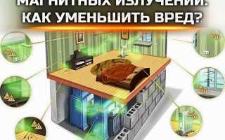 Безопасная доза электромагнитного излучения для человека