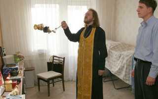 Можно ли самому освятить квартиру святой водой