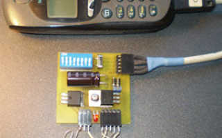 Самодельная охранная сигнализация gsm для дачи