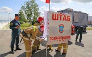 Кто является заместителем ртп на пожаре