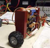 Как сделать микро робота в домашних условиях
