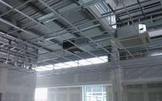 Подвесной потолок армстронг инструкция по монтажу