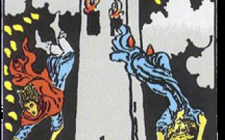 Старший Аркан Таро Башня  значение карты