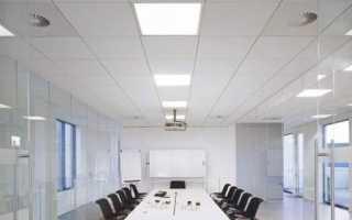 Потолок Армстронг Armstrong виды комплектующие технология монтажа