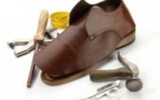 Бизнесплан мастерской по ремонту обуви