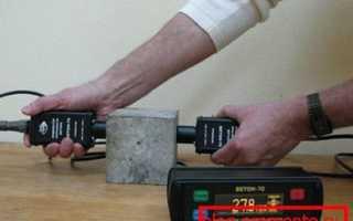 Проверка прочности бетона методом отрыва со скалыванием