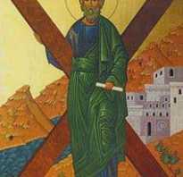 Апостол Андрей Первозванный первый из двенадцати