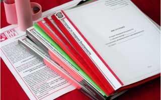 Инструкция о мерах пожарной безопасности в организации