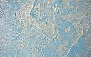 Краска текстурная воднодисперсионная Универсал Варианты получаемых эффектов