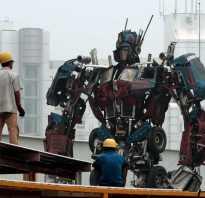 Сделать робота из железа руками
