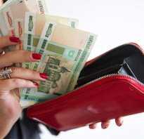 Самостоятельные заговоры на удачу и деньги