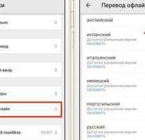Лучшие переводчики для iPhone и iPad