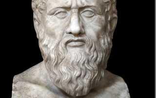 Бочка Диогена как способ достижения идеальной жизни