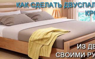 Делаем кровать из дерева своими руками
