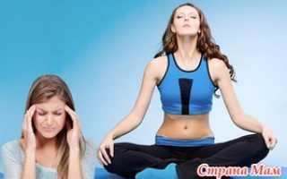Дыхательная гимнастика для похудения живота польза отзывы