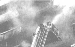 Меры личной безопасности при возникновении пожара