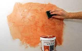 Можно ли декоративную штукатурку покрасить краской