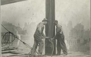 Empire State Building фото история интересные факты