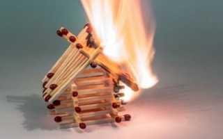 Как помочь погорельцам Пожары погорельцы помощь