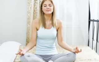 Медитация перед сном полное расслабление