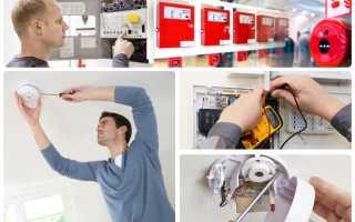 Пожарные системы обслуживание ремонт и дооснащение