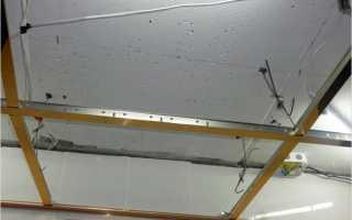Как соединить натяжной потолок с армстронгом