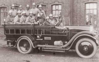 История советской пожарной охраны