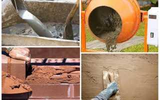 Цементные растворы приготовление применению