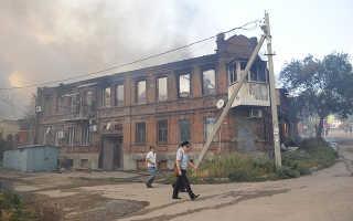 Пожар в Ростове как помочь погорельцам