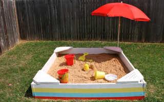 Детская песочница с зонтом своими руками