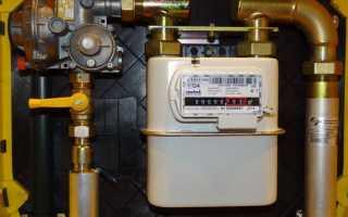 Правила установки газового счетчика в квартире