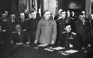 Окончание Великой Отечественной войны