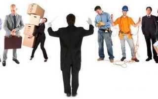 Принципы назначения и руководства