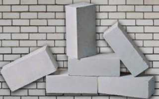 Состав кирпича белого силикатного кирпича