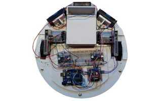 Самодельный робот пылесос на ардуино