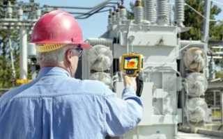 Новые правила по электроустановкам