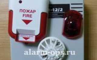 Требования к средств охранной и пожарной сигнализаци