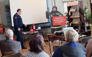 Как осуществляется противопожарная безопасность на предприятии