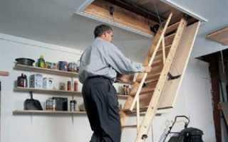 Складная чердачная лестница своими руками